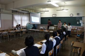 三島高校での学習会1